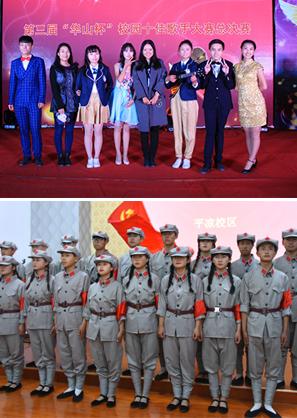 轨道交通运输学校(甘肃)崆峒校区精彩活动